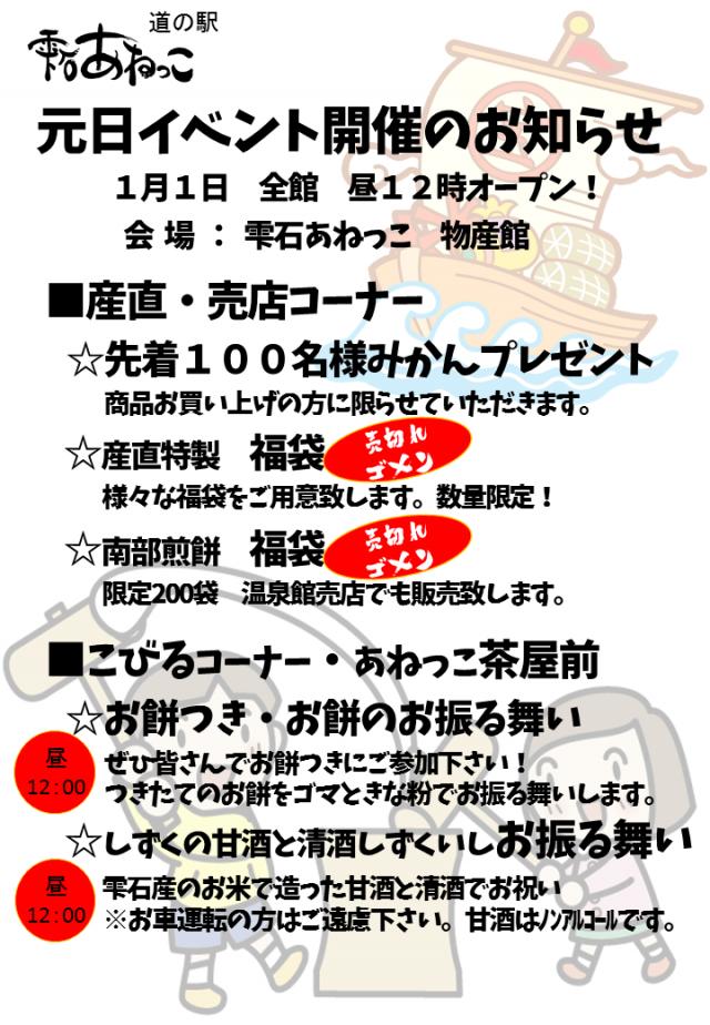 m_nensi02